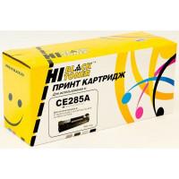 Картридж 85A HB-CE285A Hi-Black для HP LJ Pro P1102/P1120/M1212/M1132, 1600 копий